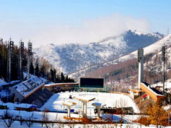 Almaty has launched a new Tourist Card, the Almaty Pass