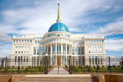 Ak Orda - the Palace of the President of Kazakhstan