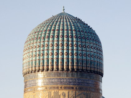 Tashkent and Samarkand Tour from Shymkent or Turkestan