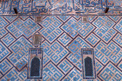 Декор стен мавзолея Ходжи Ахмеда Яссави