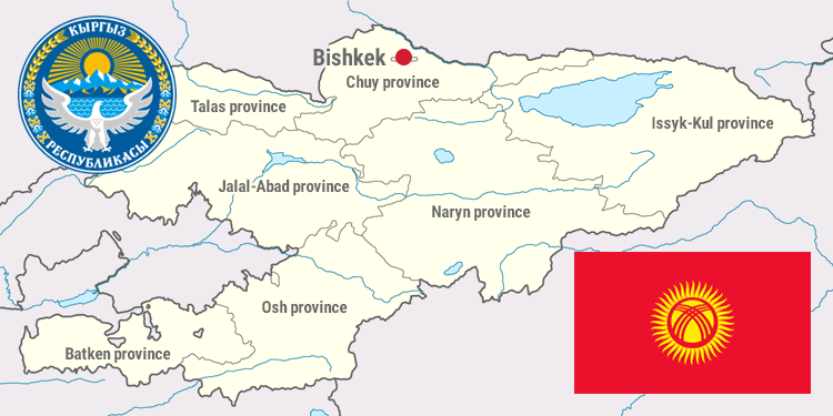 Map and national symbols of Kyrgyzstan