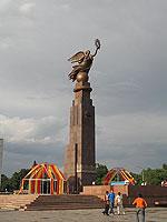 Статуя Эркиндик