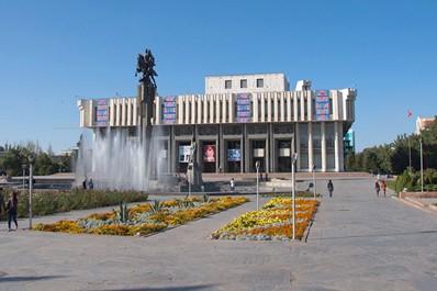Кыргызская национальная филармония