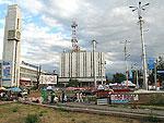 Вид на центр города Бишкек