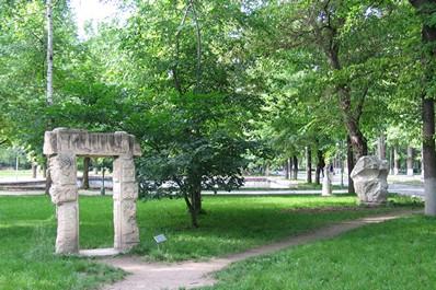 Дубовый парк, Бишкек