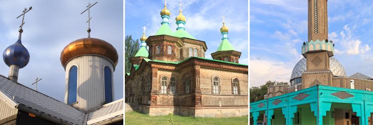 Религия в Киргизии