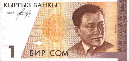 National Currency Of Kyrgyzstan