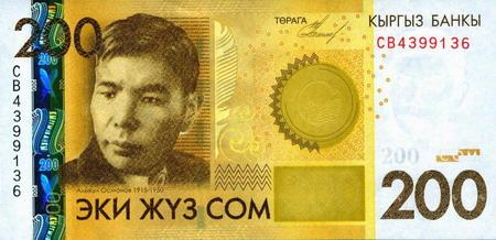 Где обменять узбекские сумы на рубли