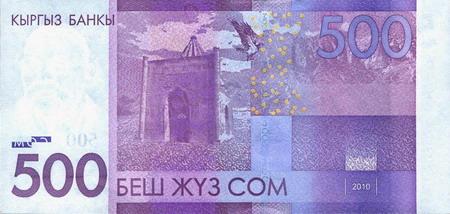 Национальная валюта Кыргызстана 500 сом аверс 500 сом реверс