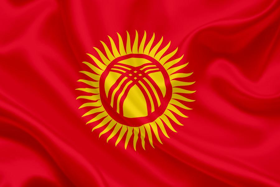 Национальный флаг Кыргызстана