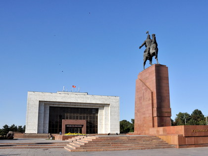 Kyrgyzstan Cultural Tour 9: Among Valleys and Mountains