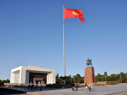 One-day Bishkek Tour