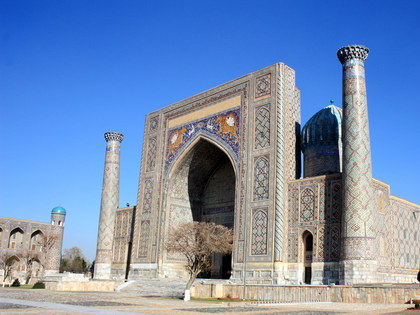 Silk Road Tour: Uzbekistan, Kyrgyzstan and China