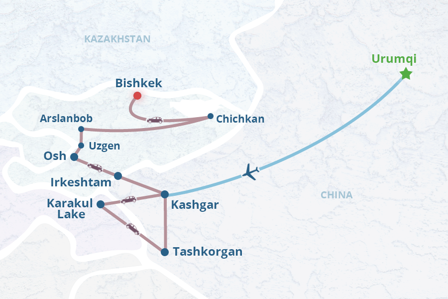 Silk Road Tour: China, Kyrgyzstan