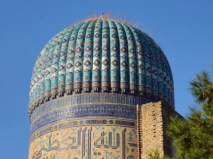 Uzbekistan Kyrgyzstan Tour 3: Tours in Tashkent, Khiva, Bukhara, Samarkand, Bishkek, Issyk-Kul, Karakol, Kochkor