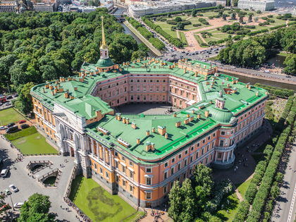 City Tour by Car in St Petersburg: Mikhailovsky (engineering) Castle