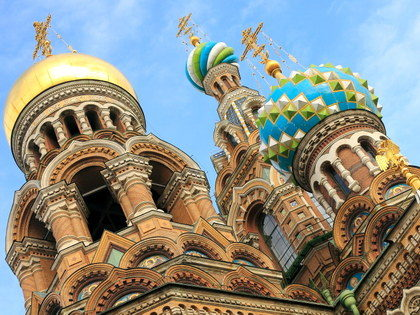 City Tour by Car in St Petersburg: Three Cathedrals of St. Petersburg