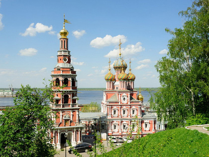 Golden Ring, Nizhny Novgorod, and Kazan Tour from Moscow