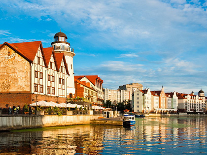 7-day Kaliningrad Tour