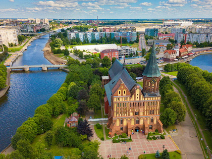"8-day Kaliningrad Tour: ""Baltic Gold"""