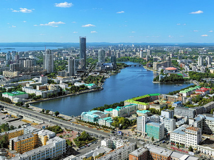 Moscow and Yekaterinburg Tour