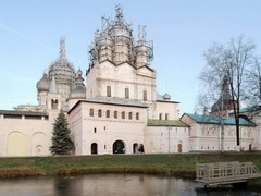 One-day Tour in Rostov: The Historic Landmarks of Rostov and Uglich