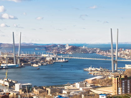 One-day Tour in Vladivostok: Russian Far East