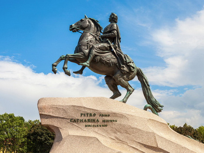 10 Day Moscow to St. Petersburg Tour via Tver, Lake Seliger, and Torzhok