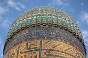 Tour in Samarkand