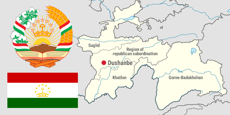 Map and national symbols of Tajikistan