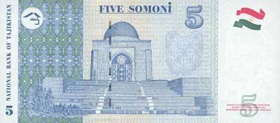 5 сомони стоимость 10 рублей 2011 спмд