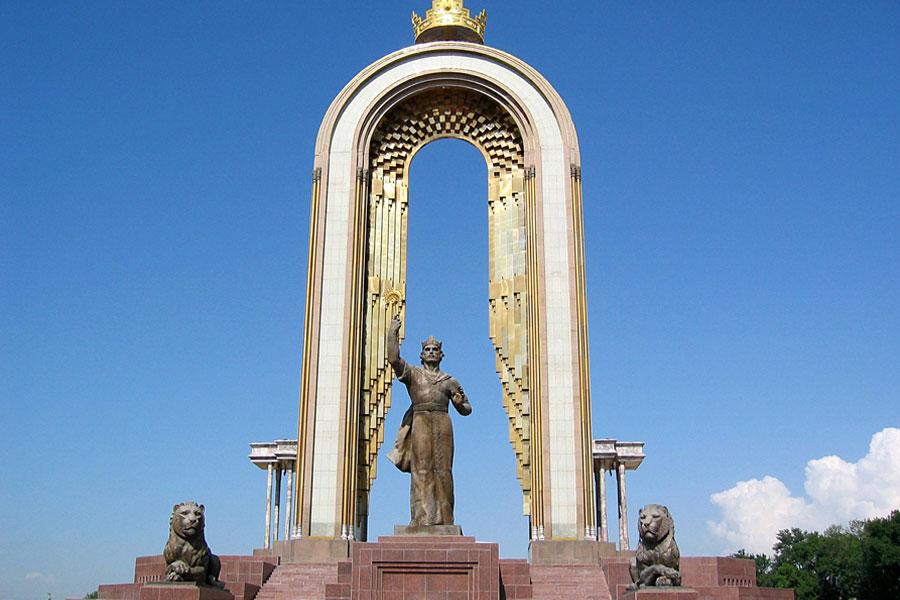 Реферат душанбе моя столица 9066