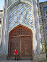 Курган-Тюбе, Таджикистан