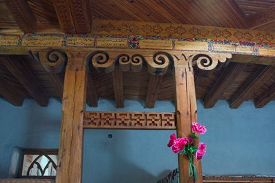 House-museum of Muboraki Wakhani, Pamir Highway