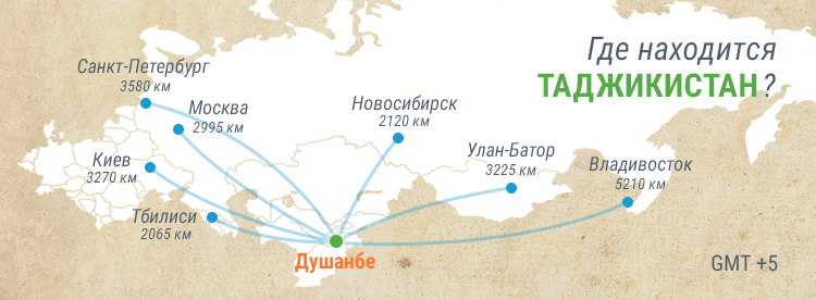 Путеводитель по Таджикистану: Таджикистан на карте стран СНГ