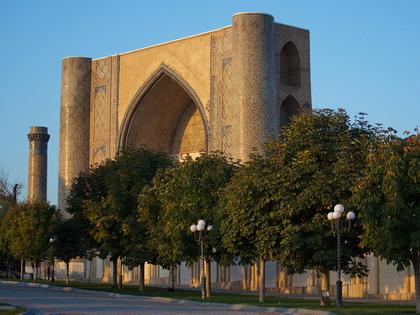 Central Asia - 4: Tours in Uzbekistan, Kyrgyzstan, Turkmenistan, Kazakhstan and Tajikistan