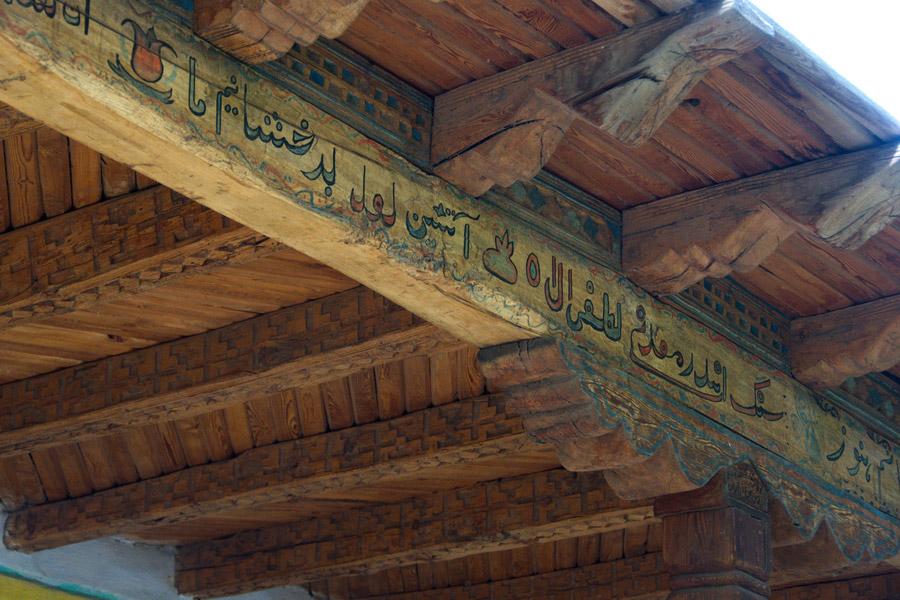 Т�ади�ии и об��аи в Таджики��ане