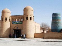 Тур по Центральной Азии: по Узбекистану, Таджикистану, Кыргызстану и Казахстану