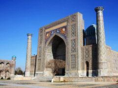 Тур по Средней Азии: Узбекистану, Таджикистану, Кыргызстану, Казахстану и Туркменистану
