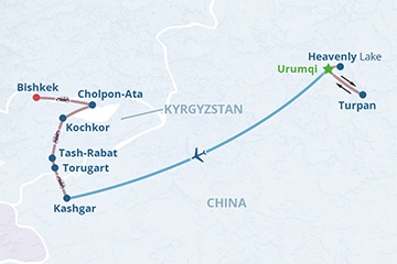 China and Kyrgyzstan Tour