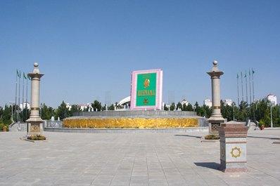 Ашхабад, Туркменистан