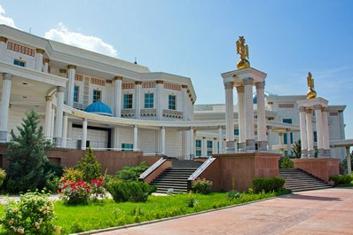Museum of History and Ethnography, Ashgabat