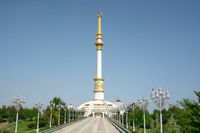 Independence Park, Ashgabat, Turkmenistan