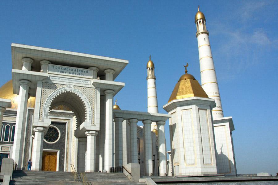 Turkmenbashi Ruhy Mosque Near Ashgabat