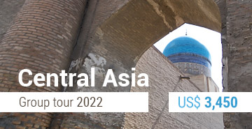 Central Asia Small Group Tour 2018-2019