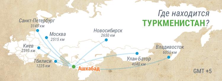 Путеводитель по Туркменистану: Туркменистан на карте стран СНГ
