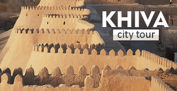 Khiva City Tour: one-day trip and excursion