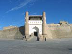 Ark, Bukhara, Uzbekistan