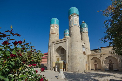 Chor-Minor, Bukhara