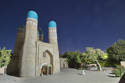 Chor-Minor, Bukhara